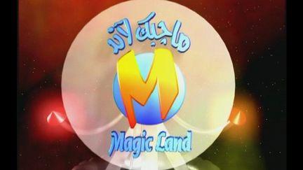 Magic Land Adv.
