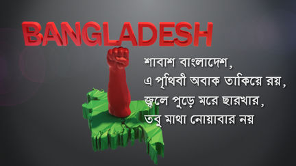 Bloody birth of Bangladesh