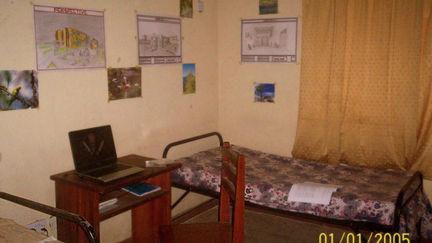 Original Room Photo