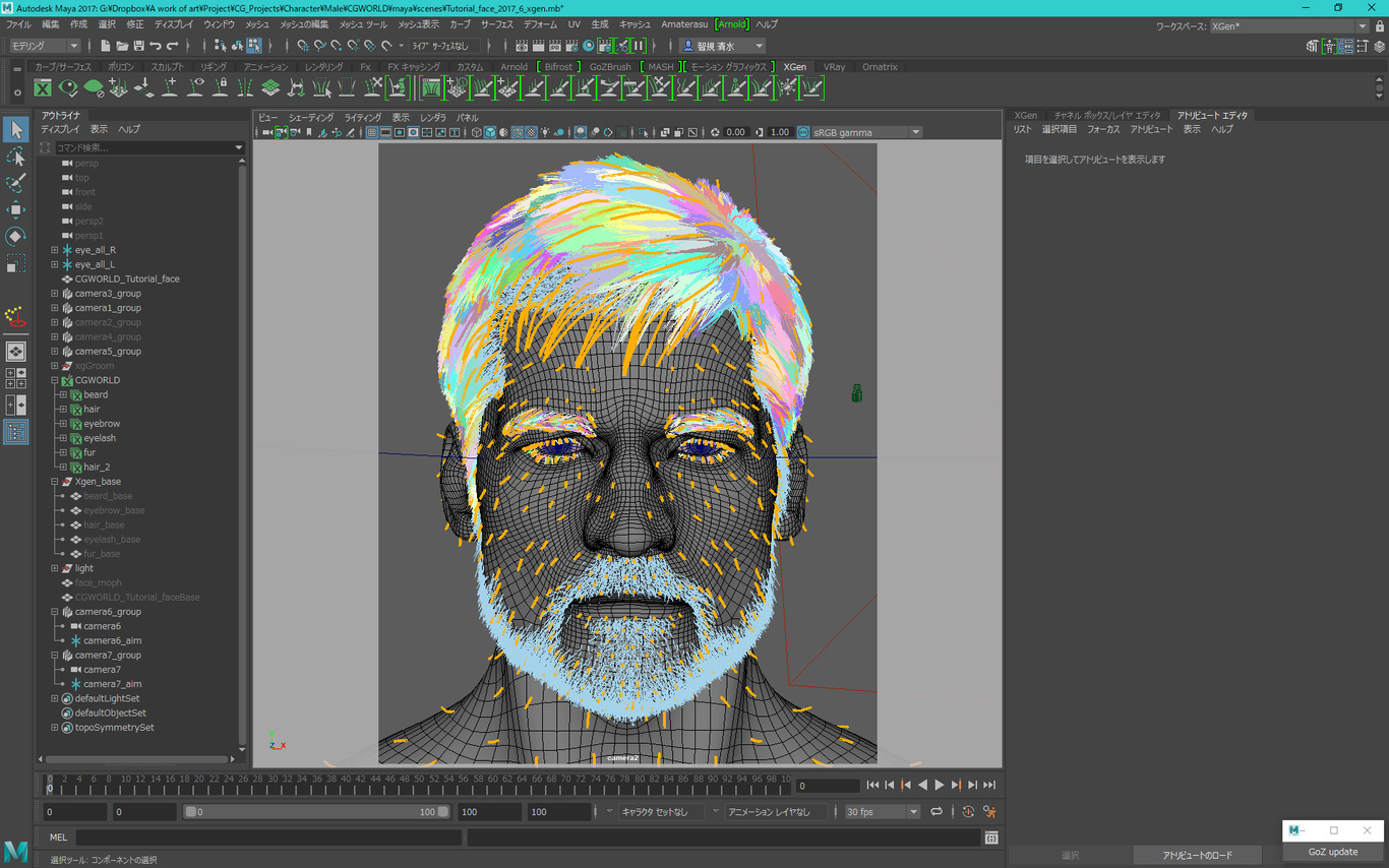 Jaime WIP by TomonoriShimizu | Fan Art | 3D | CGSociety